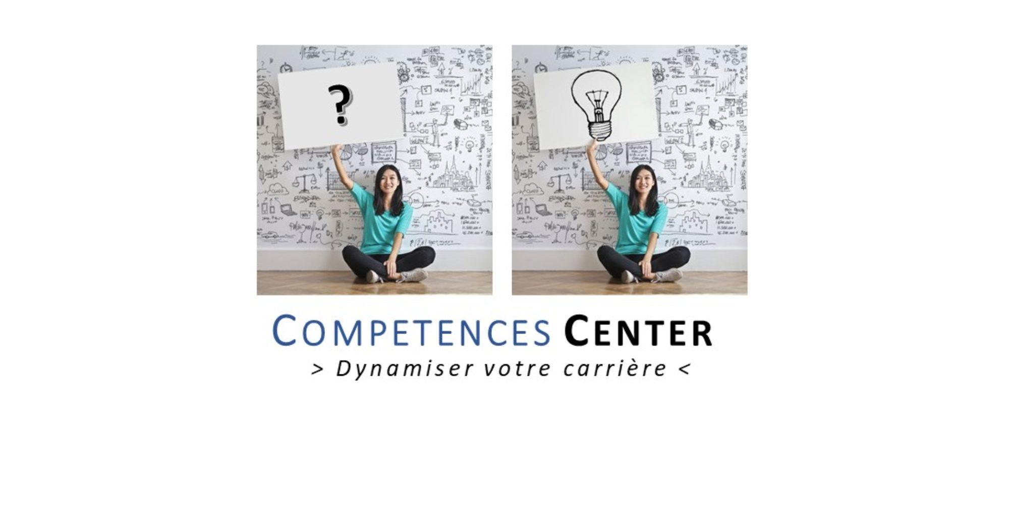 COMPETENCES CENTER